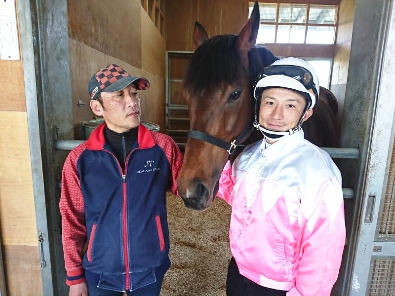 サンレイデューク君と難ちゃんに担当吉田助手